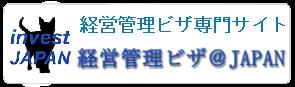 banner_invest_new