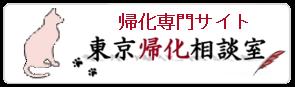 banner_kika_new