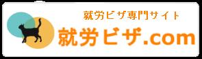banner_syuro_new