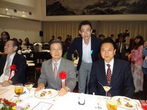 駐日本中国大使館大使:程永華氏と日本の元首相:鳩山由紀夫氏
